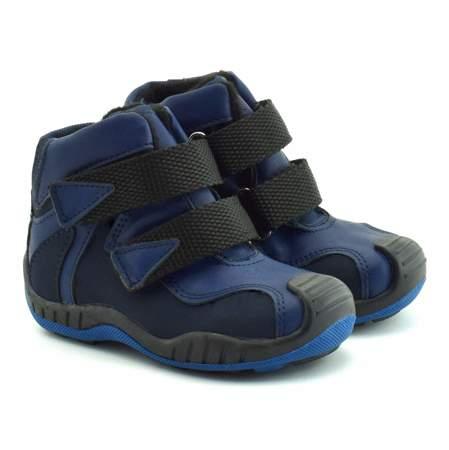 Buty zimowe dla dzieci marki Kornecki 06385 Granatowe
