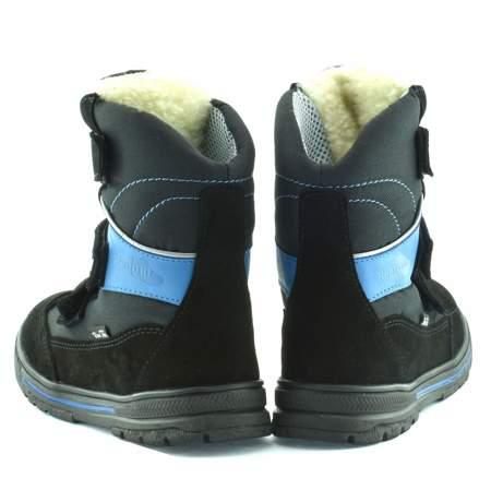 Śniegowce dla dzieci z membraną Renbut 32-4236
